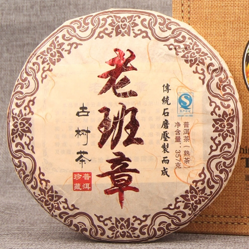 357g China Yunnan Oldest Puerh Ripe Puer Pu'er Tea Old Class Ancient Tree Pure Material Detoxification Beauty Green Food