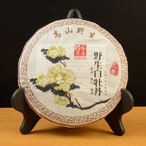 350g High Quality White Tea China Fuding Shoumei Wild Old White Tea Green Food For Lowering Blood Pressure
