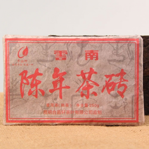 250g 2009 Oldest China Yunnan Ripe Puer Puerh Tea Health Care Pu'er Tea Brick For Lose Weight