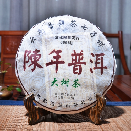 357g 2008 China Yunnan Menghai Mellow Oldest Ripe Puer Puerh Tea Down Three High Clear fire For Lost Weight Green Food