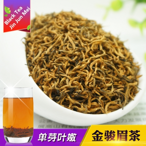 2019 5A China Jin Jun Mei Black Tea Jinjunmei Green Food For Health Care Warm Stomach