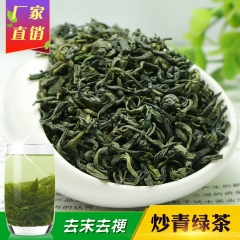 2019 Chinese Early Spring Fresh Green Tea Huangshan Maofeng Green Food Organic Fragrance Tea for Weight Loss