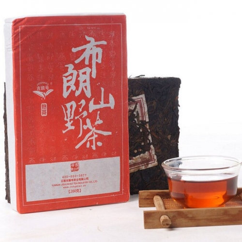 200g China Yunnan Brown Mountain Wild Tea Ripe Tea Brick Puer Puerh  Green Food for Health Care Lose Weight