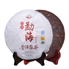357g China Yunnan Menghai Specialty Ancient Tree Puer Puerh  Tea Cooked Tea Cake Jishun Hao Green Food Lose Weight