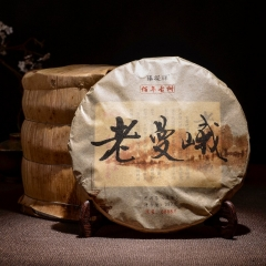 357g China Yunnan Raw Puer Puerh  Tea Arbor Big Leaf Tea Premium Cooked Tea Cake Lost Weight Green Food