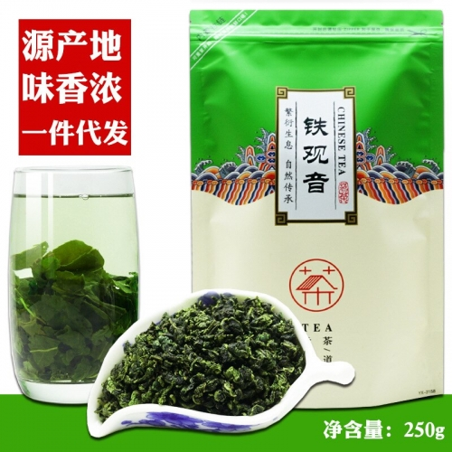 2020 China Tieguanyin Superior Oolong Tea 1725 Organic Tiekuanyin Tea Green Food for Weight Lose Health Care
