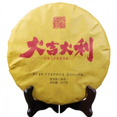 CHENGXJ 357g China Yunnan Oldest Ripe Tea Old Class Ancient Tree Pure Material Detoxification Beauty Green Food