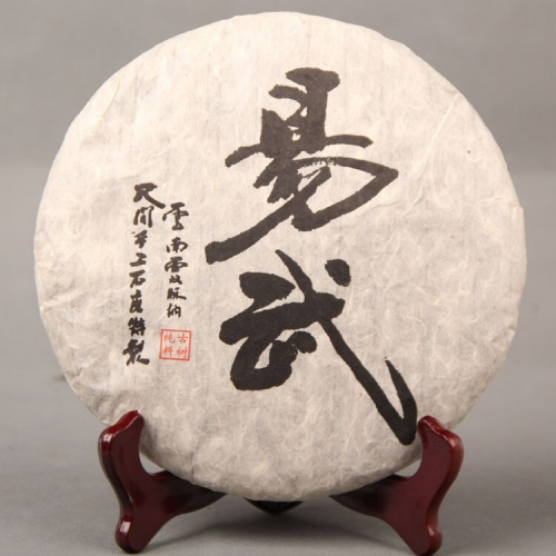 357g China Yunnan Ripe Tea Puer Puerh  Yiwu Ancient Tree Pure Material Xishuangbanna Traditional Manual Suppression