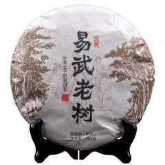 357g China Yunnan Oldest Ripe Tea Down Three High Clear fire Detoxification Beauty Green Food For Lost Weight