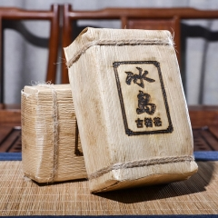 More than 10 Years Tea China Yunnan Old Icelandic Tree Ripe 500g Health Care Puer Puerh  Tea Brick For Weight Lose Tea