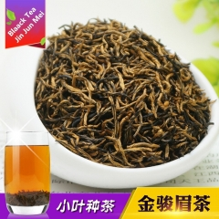 2019 Jin Jun Mei Black tea 250g jinjunmei Black tea Kim Chun Mei Black tea