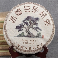 China Yunnan Raw Tea 2017 Spring Ancient Tea Puer Puerh  Green Food for Health Care Lose Weight