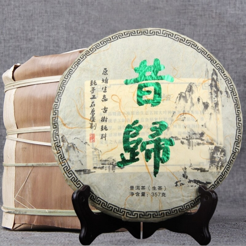 357g China Yunnan Raw Tea Xigui High Mountain Ancient Tree Manual Pure Material Green Food for Health Care