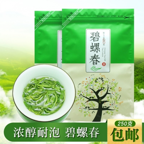 2019 China  Green Tea Organic New Early Spring Tea for weight loss Green Food Health Care